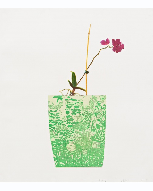 """Three Landscape Pots: Orchid"" (2019) by Jonas Wood"